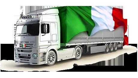 Доставка товаров из Италии