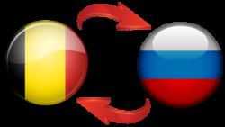 Перевозки Бельгия