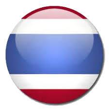 Доставка товаров из Таиланда