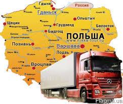 Перевозки Польша