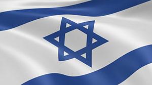 Импорт Израиля