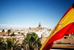 Доставка товаров из Испании